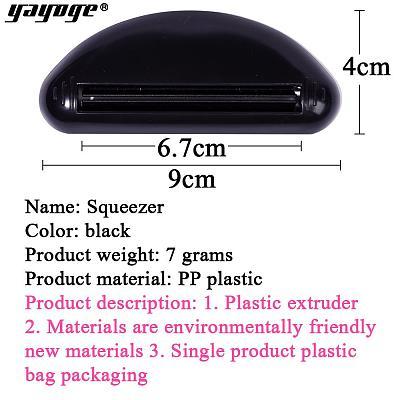Poly Gel Tube Key Squeezer Dispenser Rolling Wringer JYQ-01