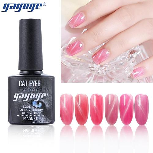 Crystal Red Bean Cat Eye Gel Magnet UV LED Gel Polish(10ml)