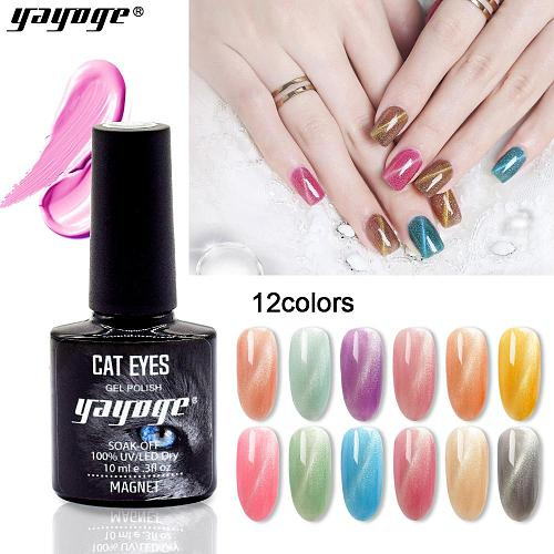Light Water Cat Eye Gel Polish Magnetic UV LED Glitter Lacquer