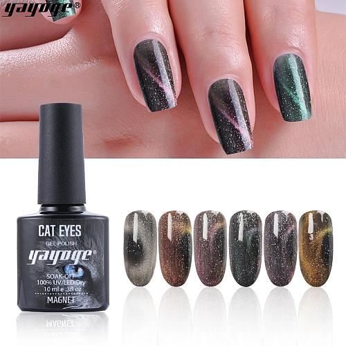 Starry Sky Magnetic Cat Eye Nail Gel Polish