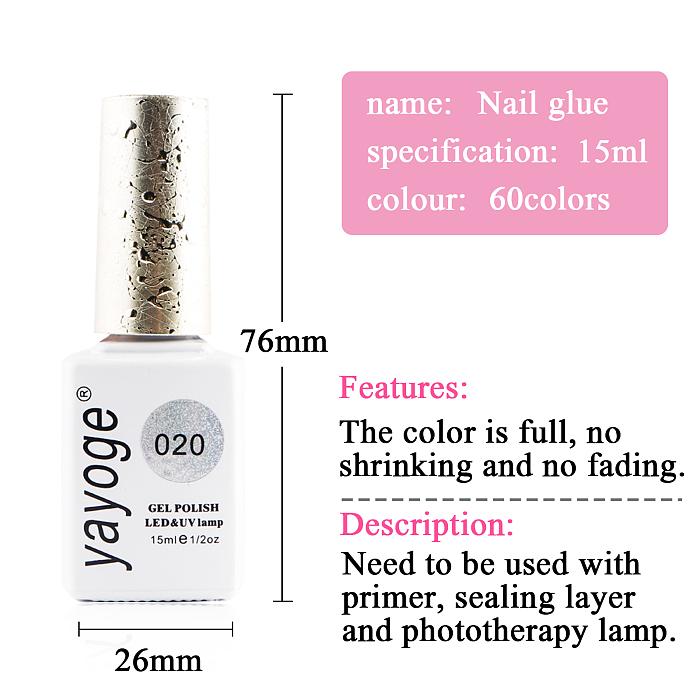 Marvellous Rainbow Nail Gel Polish Kit