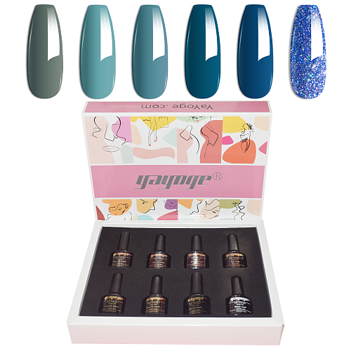 Arctic Sky Series Gel Nail Polish Set With Gift Box