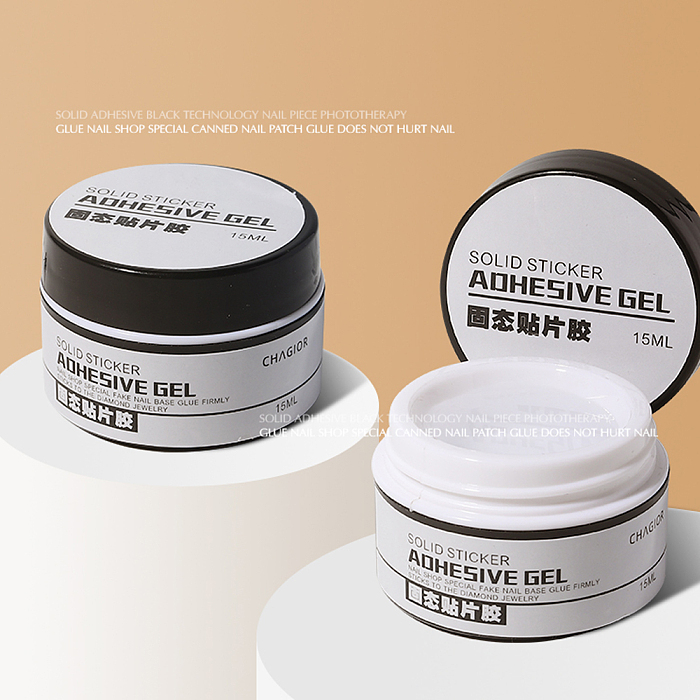 YAYOGE Solid Nail Glue Sticker Adhesive Gel