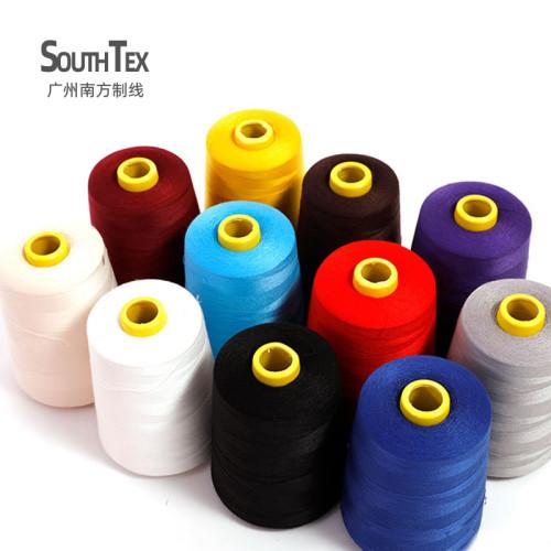 402服装缝纫线细线纯涤纶全光宝塔线