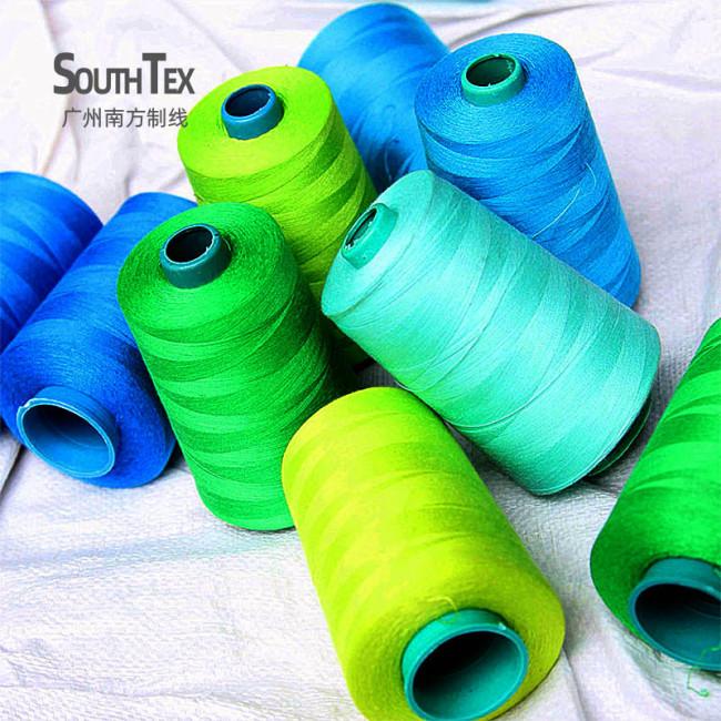 402纯涤纶缝纫线服装线细线