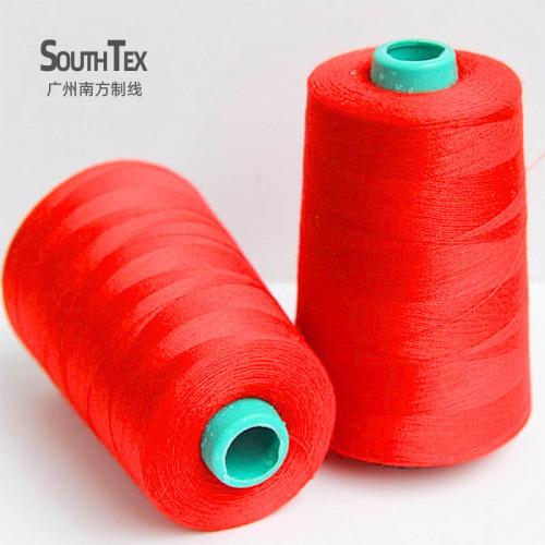204优质全光纯涤纶缝纫线608粗线