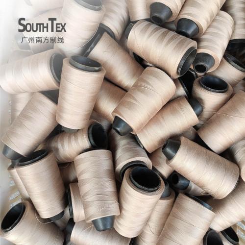 棉线PP涤纶缝纫线202箱包缝纫线