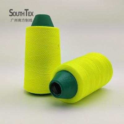 荧光线纯涤纶缝纫线402箱包缝纫线批发