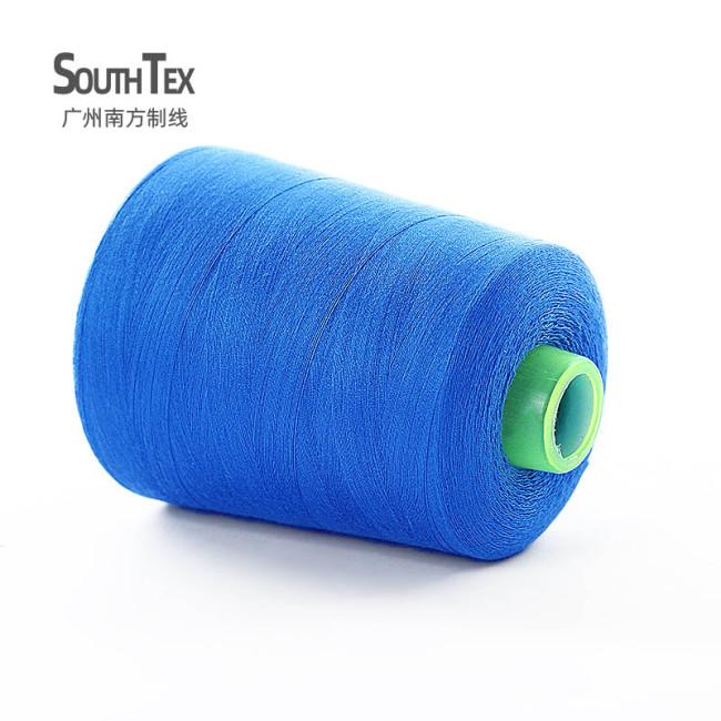 涤纶短纤缝纫线粗线606