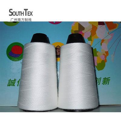 604线纯涤纶缝纫线厂家批发
