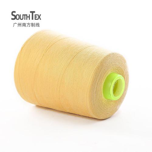 sp线纯涤纶缝纫线箱包线制线厂批发