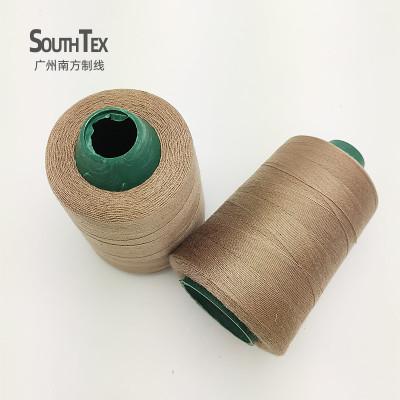 涤纶短纤缝纫线202箱包线制线厂批发