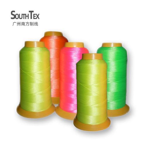 荧光色尼龙线3股高强免泡油强力线厂家直销