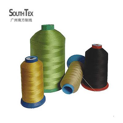 尼龙线锦纶缝纫线免泡油