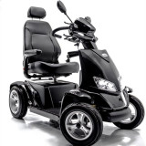 Intelligent Four-Wheel Full Suspension Electric Scooter