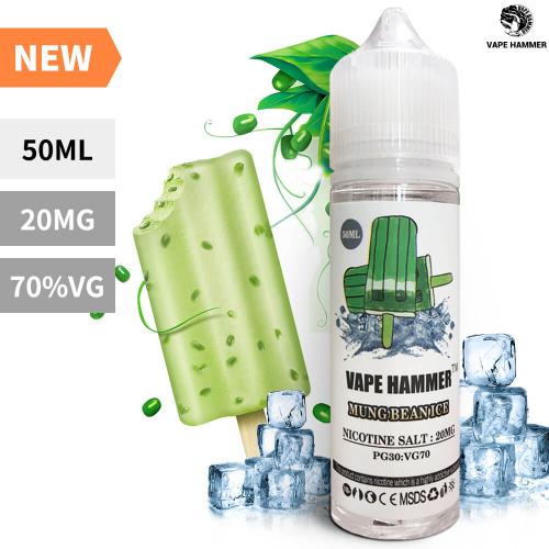 Cheapest 50ml Nicotine Salt Vape Juice Mung Bean & Tobacco Cream Bundle