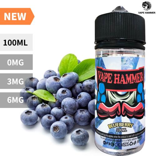 Hot 100ml Vape Juice Sweet Blueberry Cheap Vapor Liquid