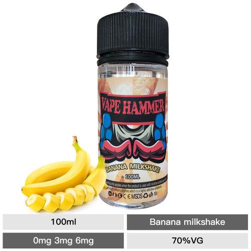 Premium Banana Milkshake Vape Juice Good 100ml E Liquid