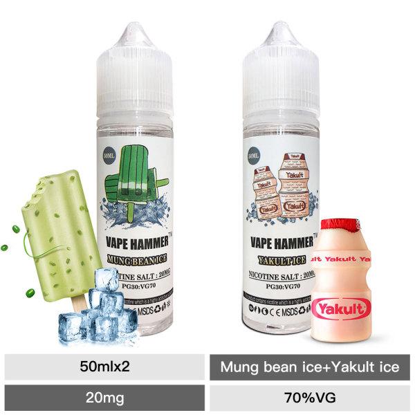 Hot Vape Juice Mung Bean And Yakult Salt Nic Vape Juice 50ml