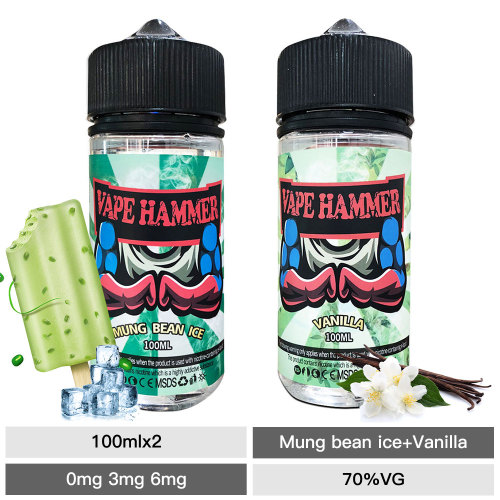2x 100ml E Liquid Mung Bean & Vanilla Fruity Juice
