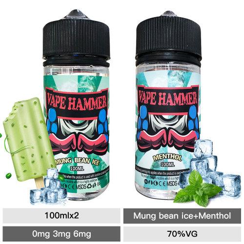 New Smoking Liquid 2*100ml Mung Bean Ice & Menthol E Juice
