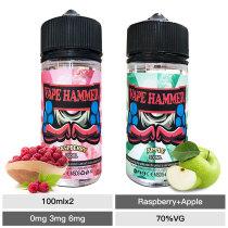 Premium Raspberry And Apple Vape Juice 100ml Gift Pack