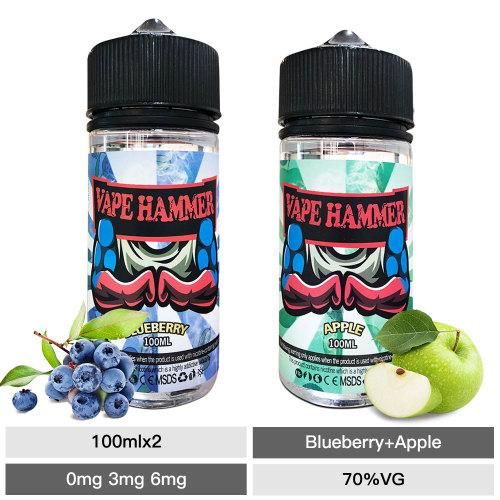 Two 100ml E Juice Flavors Pack Apple & Blueberry Vape Juice 100ml