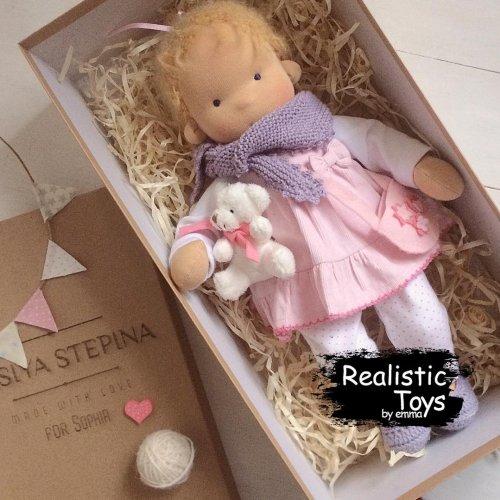 Cute Doll Avah