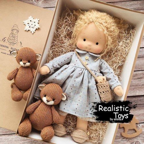 Cute Doll Gabriella