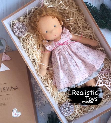 Emma Realistic Toys - Waldorf Doll Faith Autumn