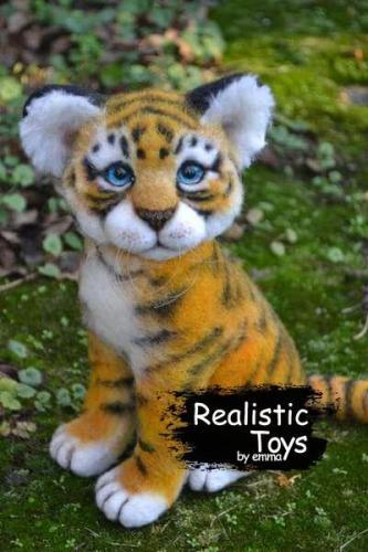 Emma Realistic Toys - Realistic Tiger Pawline