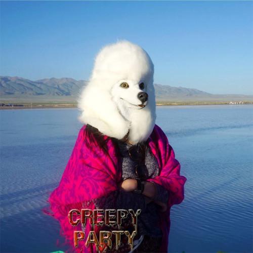 PartyHop Dog Mask Novelty Halloween Party Dressing Up Masks (White Poodle)
