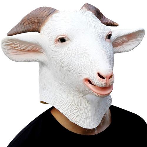 CreepyParty Goat Mask Latex Realistic Animal Full Head Masks