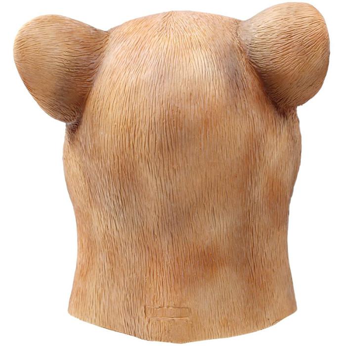 PartyCostume - Squirrel Mask - Halloween Latex Animal Head Mask