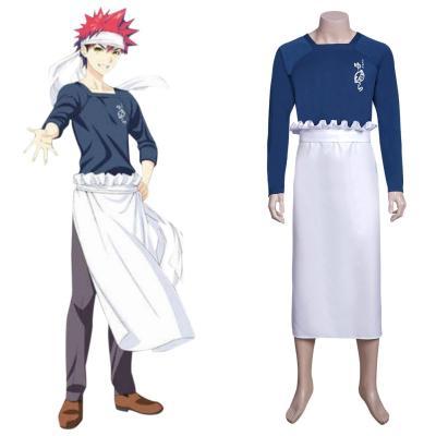 Food Wars!: Shokugeki no Soma Souma Yukihira Kostüm Cosplay Kostüm