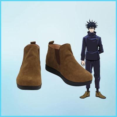 Jujutsu Kaisen Schuhe Megumi Fushiguro Cosplay Schuhe