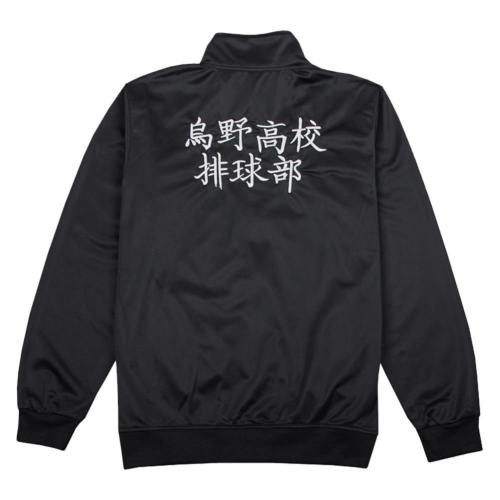 Haikyuu Karasuno High School Volleyball Club Cosplay Jacke mit Reißverschluss