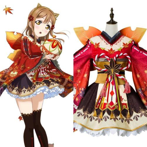 Love Live ! Hanamaru Kunikida Aqours Fall Leaves Ver. SR 1336 Cosplay Kostüm Set