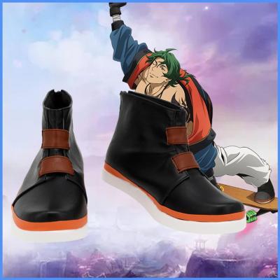 SK8 The Infinity Joe/Kojirou Nanjou Schuhe Cosplay Schuhe