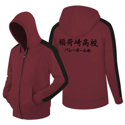 Haikyuu Inarizaki High Erwachsene Jacke mit Kaputze alltäglich Tragen Unisex Jacke EU-Größe