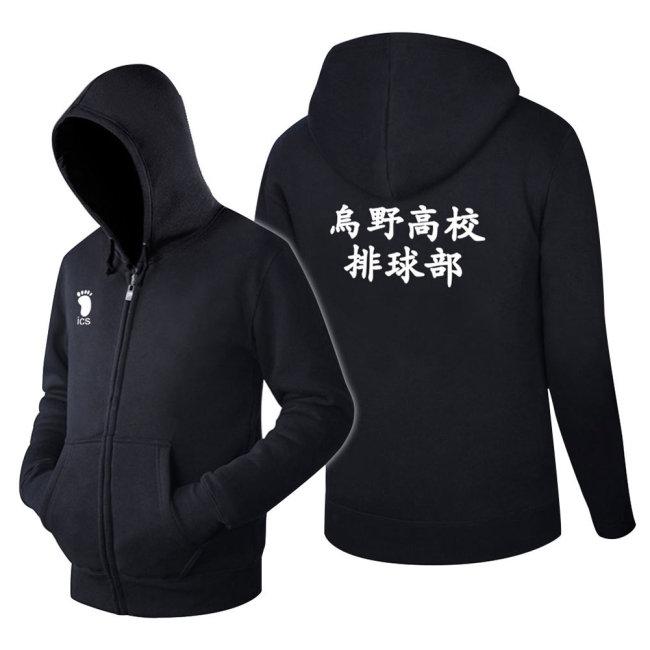 Haikyuu!! Volleyball!! Karasuno High Erwachsene Jacke mit Kaputze alltäglich Tragen Unisex Jacke EU-Größe