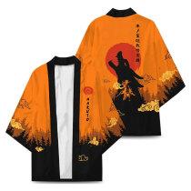 Uzumaki Naruto Druck Haori Erwachsene Unisex Umhang