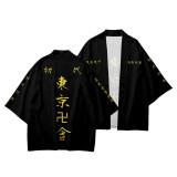 Tokyo Revengers Umhang Haori für Alltag