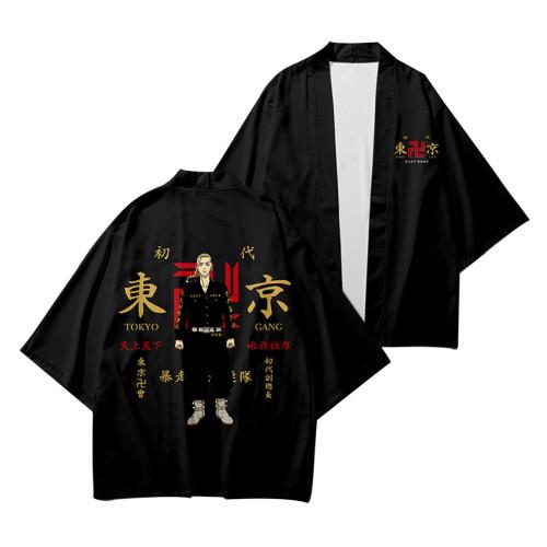 Tokyo Revengers Ken Ryuuguuji Umhang Haori für Alltag