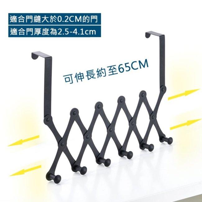 免打孔不銹鋼門後掛鉤-可伸縮折疊-六個掛鉤承重10KG