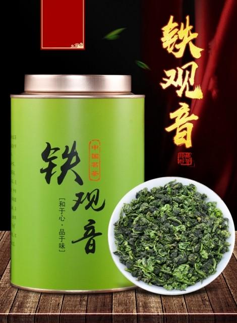 Fragrance Tieguanyin 1 kg