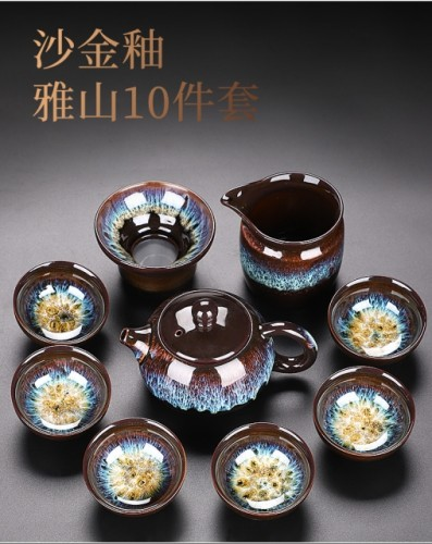 Kiln Changing Glaze Kung Fu Tea Set