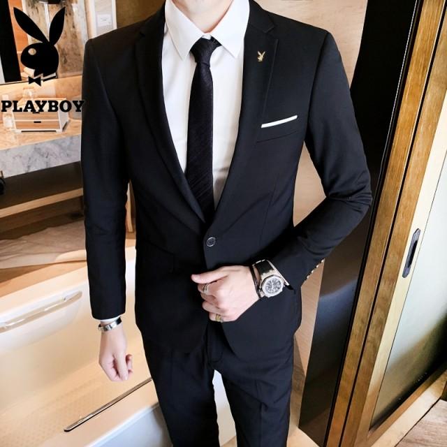 Playboy suit jacket
