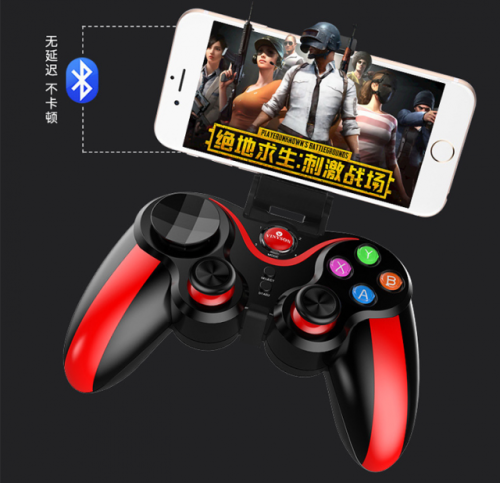 Wireless bluetooth computer mobile game controller