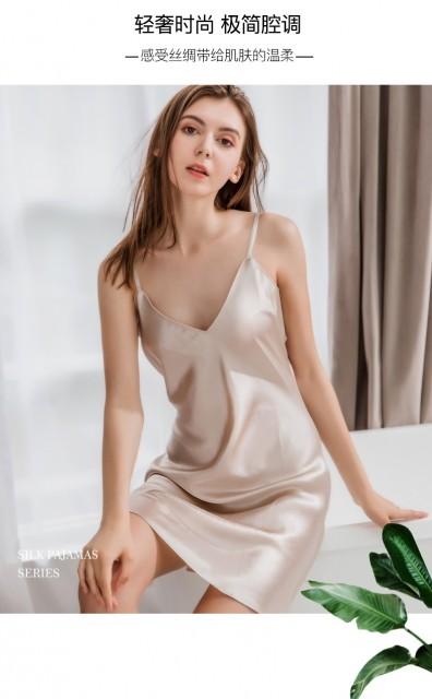 Mulberry silk sling pajamas ice silk